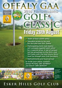 Golf Classic 2016 A4 poster