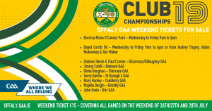 Weekend Championship Tickets on Sale