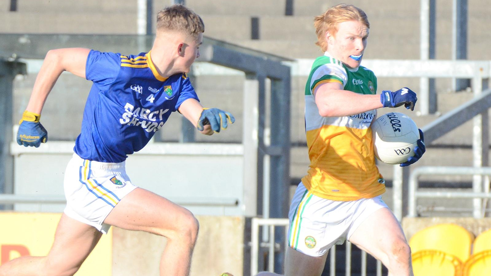 Offaly Minors Progress To Leinster Semi-Final